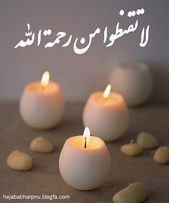 hejababharpnu.blogfa.com.jpg