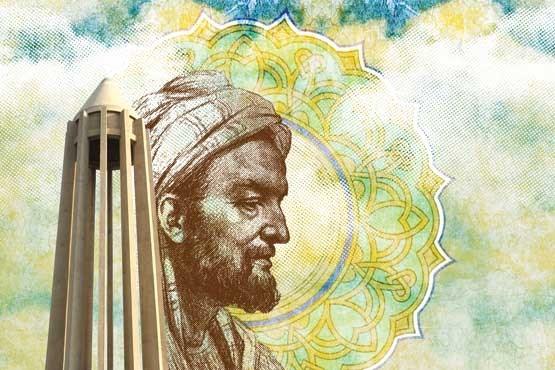 Image result for شیخ الرئیس