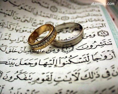 Image result for جملات زیبا در مورد ازدواج