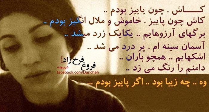 جملات زیبا درمورد کوتاه مو شیخ استخاره - Bing images
